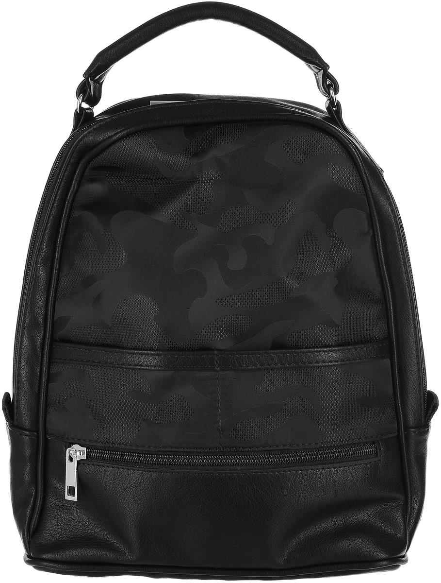 Рюкзак женский Медведково, цвет: черный. 17с0979-к1417с0979-к14Рюкзак с одним отделением на молнии, внутри карманы. На передней стенке три кармана (один на молнии), на задней - карман на молнии.