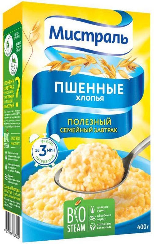 Мистраль Хлопья Пшенные, 400 г66104Хлопья пшенные.1. Залейте хлопья в соотношении 1:2:горячей водой (легкий завтрак), горячим молоком (домашний завтрак), горячим молоком повышенной жирности или сливками (сытный завтрак),горячим топленым молоком (деревенский завтрак)2. Перемешайте, накройте крышкой и дайте настояться 3 минуты3. Превратите свой завтрак в горячий десерт, добавив один из ингредиентов, подобранных специально для этой каши нашим шеф-поваром:Тростниковый нерафинированный сахарВишняЯблоко с корицейФиникиТыквенное вареньеСушеные персикиМалиновый мармелад