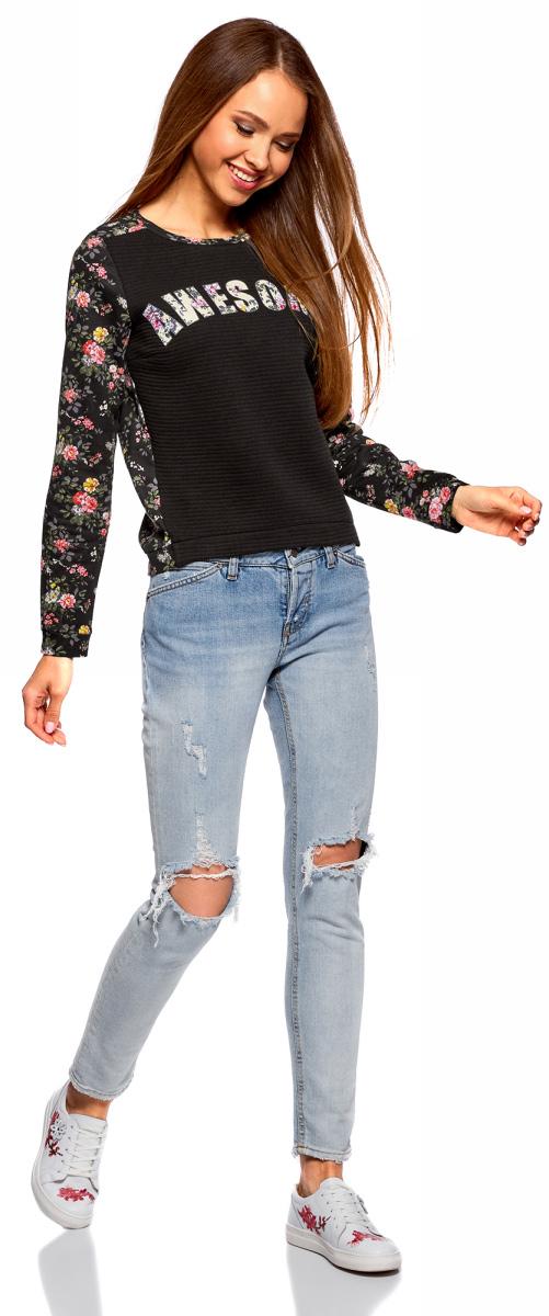Купить Свитшот женский oodji Ultra, цвет: черный, розовый, цветы. 14801010-4/19808/2941F. Размер M (46)