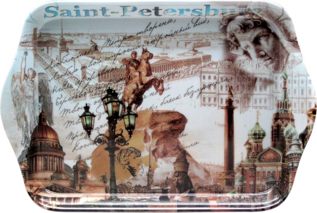 Поднос сервировочный Gift'n'Home Виват Петербург!, 20,8 x 14,5 см складная нога для стола петербург
