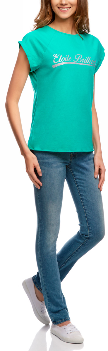 Футболка женская oodji Ultra, цвет: изумрудный. 14707001-8/46154/6D91P. Размер L (48)14707001-8/46154/6D91PФутболка женская oodji Ultra выполнена из натурального хлопка. Рукава реглан смотрятся выигрышно, придавая модели неповторимость и элегантность. Лаконичная футболка с минимальным количеством декора легко впишется в любой гардероб, независимо от ваших предпочтений в одежде.