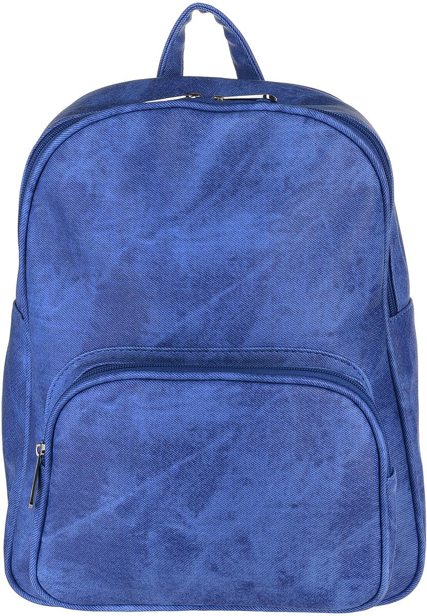 Рюкзак женский Медведково, цвет: синий. 17с3939-к14 рюкзак медведково