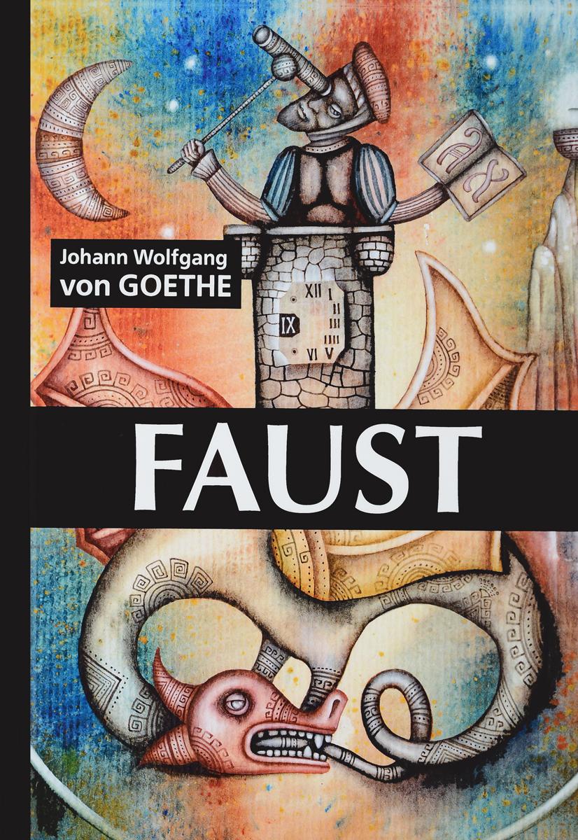 Johann Wolfgang von Goethe Faust / Фауст иоганн вольфганг фон гёте faust фауст часть первая книга для чтения на немецком языке