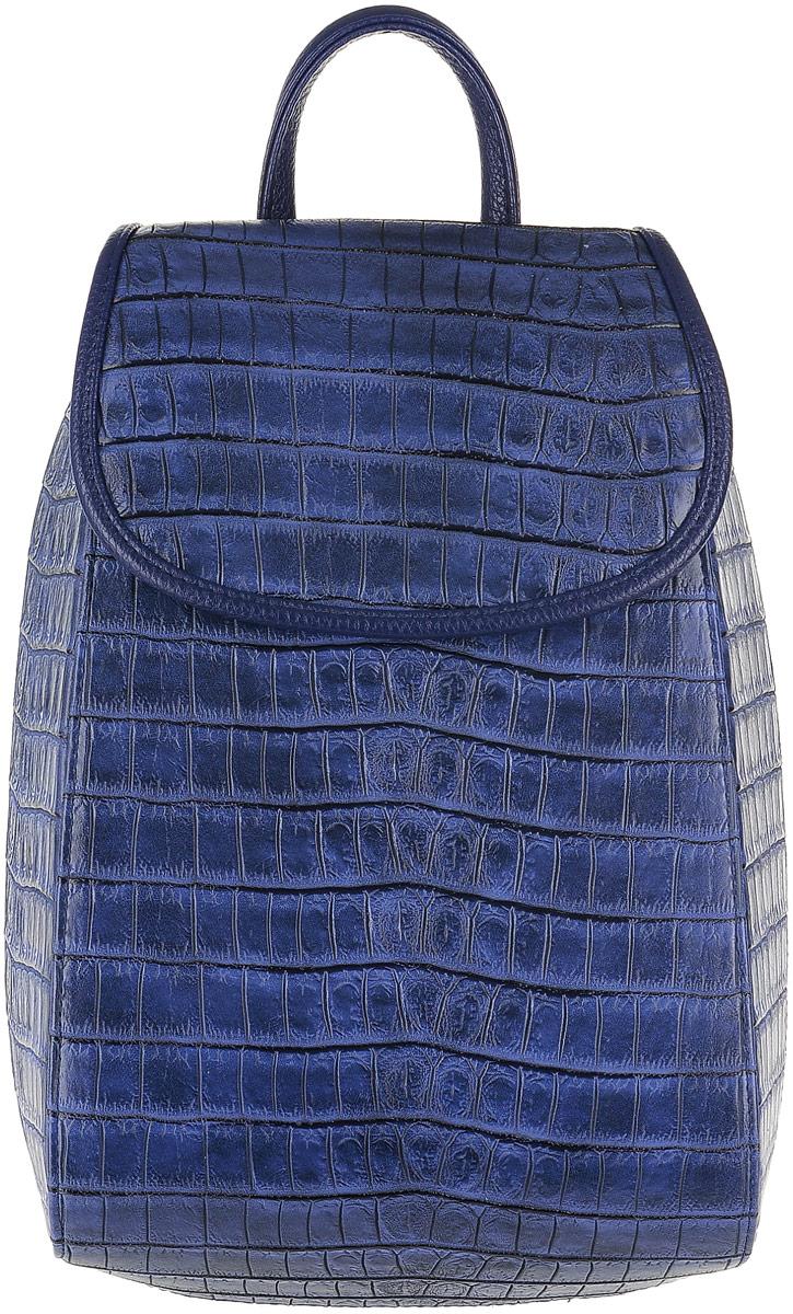 Рюкзак женский Медведково, цвет: синий. 17с4124-к1417с4124-к14Сумка с одним отделением на молнии, дополнительно закр-ся клапаном. Внутри есть карманы.