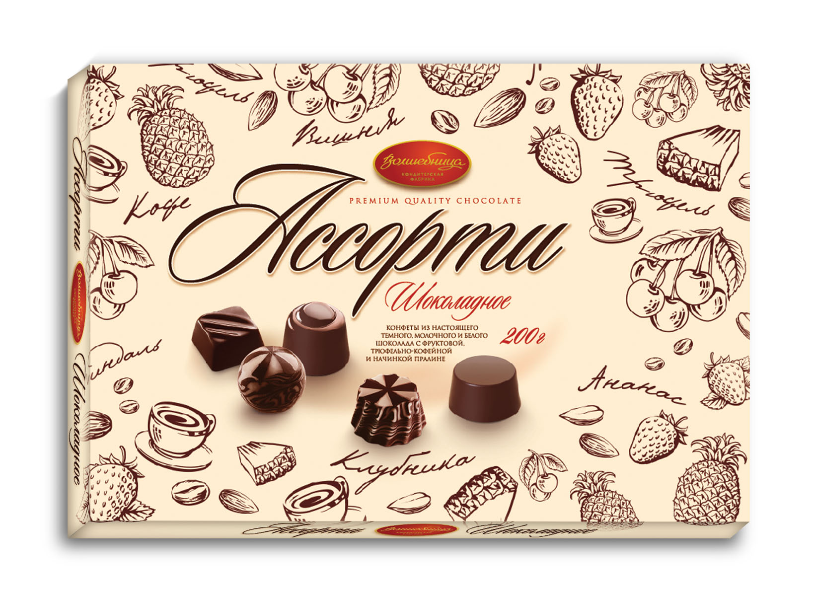 Волшебница конфеты шоколадное ассорти (белые), 200 г1.1577Классический набор шоколадных конфет в темном и молочном шоколаде с разнообразными начинками - ореховое пралине, трюфельный крем, фруктовыми - вишня, ананас, клубника. 100% шоколад, натуральный состав. Изящный дизайн упаковки. Отличный вариант для стильного подарка по любому поводу и на каждое событие.