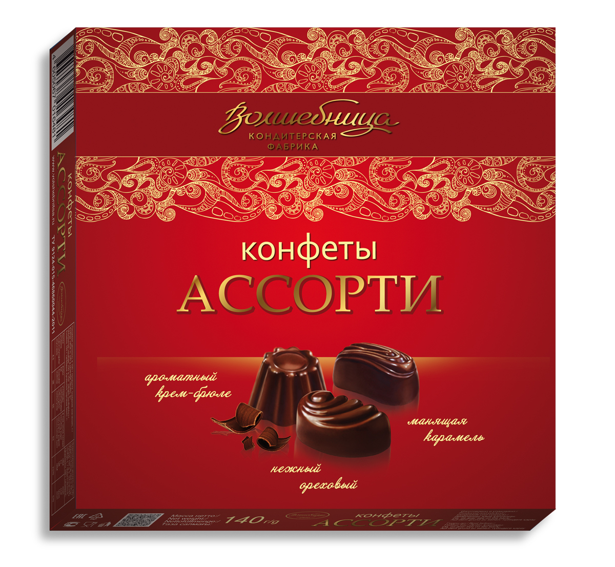 Волшебница конфеты ассорти (красные), 140 г bauli круассаны на натуральной закваске с шоколадным кремом 20% 6 шт по 50 г