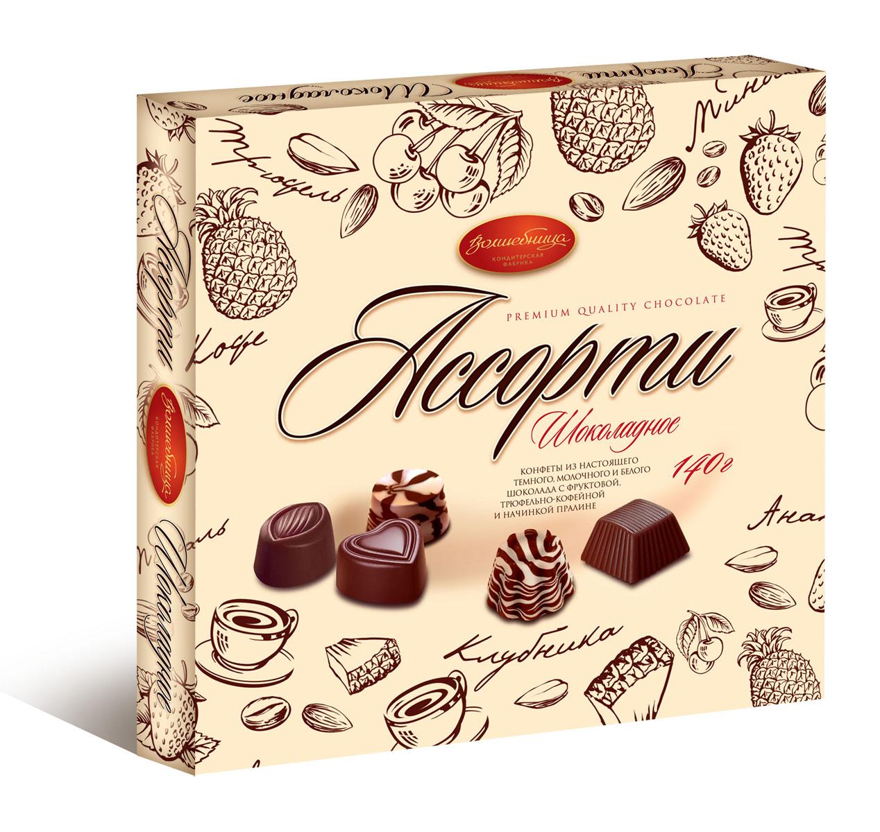 Волшебница конфеты шоколадное ассорти (белые), 140 г волшебница волшебная белочка шоколад 80 г