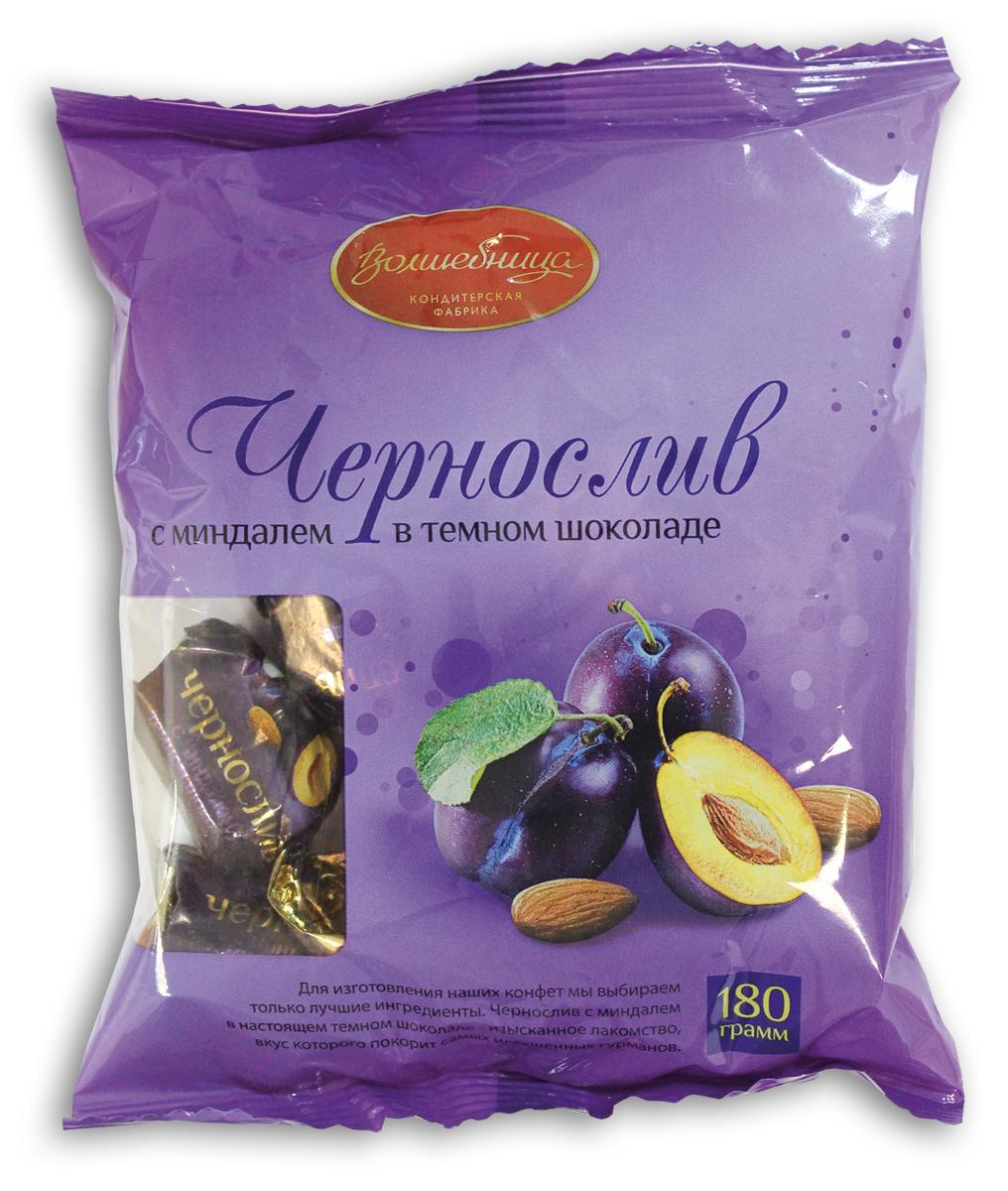 Волшебница конфеты чернослив с миндалем в шоколаде, 180 г волшебница волшебная белочка шоколад 80 г