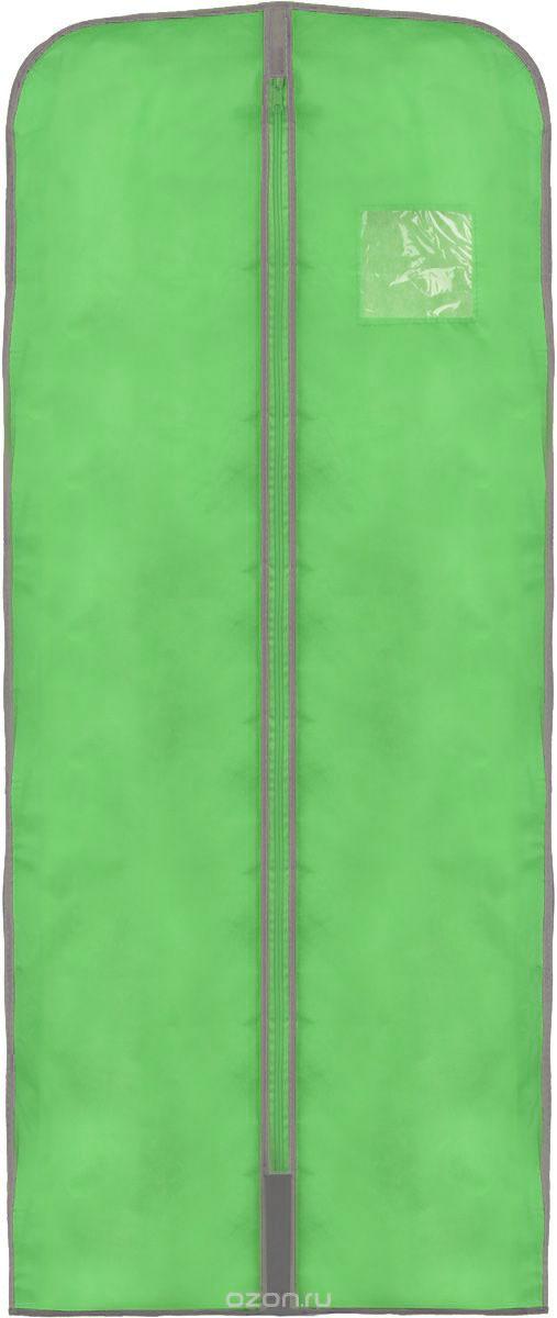 Чехол для меховой одежды Хозяюшка Мила, тканевый, цвет: зеленый, 60 х 137 см47013_зеленыйЧехол для меховой одежды Хозяюшка Мила изготовлен из вискозы и оснащен застежкой-молнией. Особое строение полотна создает естественную вентиляцию: материал дышит и позволяет воздуху свободно проникать внутрь чехла, не пропуская пыль. Полиэтиленовое окошко позволяет увидеть, какие вещи находятся внутри. Широкая боковая вставка позволяет бережно хранить объёмную зимнюю одежду, такую как меховые шубы, дублёнки, пуховики. Чехол для меховой одежды Хозяюшка Мила защитит ваши вещи от повреждений, пыли, моли, влаги и загрязнений.