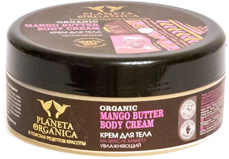 Planeta Organica Африка крем для тела Увлажняющий манго, 250 мл65501000Увлажняющий крем для тела, приготовлен на богатом витаминами органическом манговом масле, которое активно увлажняет кожу тела, делая ее более мягкой, бархатистой и эластичной, даря молодость и красоту.