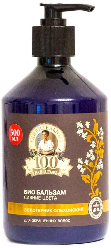 100 удивительных трав Агафьи Био бальзам сияние цвета для окрашенных волос золотарник ольхонский, 500 мл071-93-0628Золотарник, произ-растающий на склонах гор самого крупного острова Байкала Ольхон, сконцентрировал в себе тысячу полезных свойств. Его состав насыщен ценными эфирными мас-лами, которые обладают высокоэффективным анти-оксидантным действием, защищают волосы от ломкости и дарят им ослепительное сияние. БИО бальзам на основе золотарника ольхонского разработан специально для окрашенных волос. Он бережно ухаживает, не нарушая естественный баланс кожи головы, а также помогает надолго сохранить блеск и интенсивность цвета окрашенных волос.