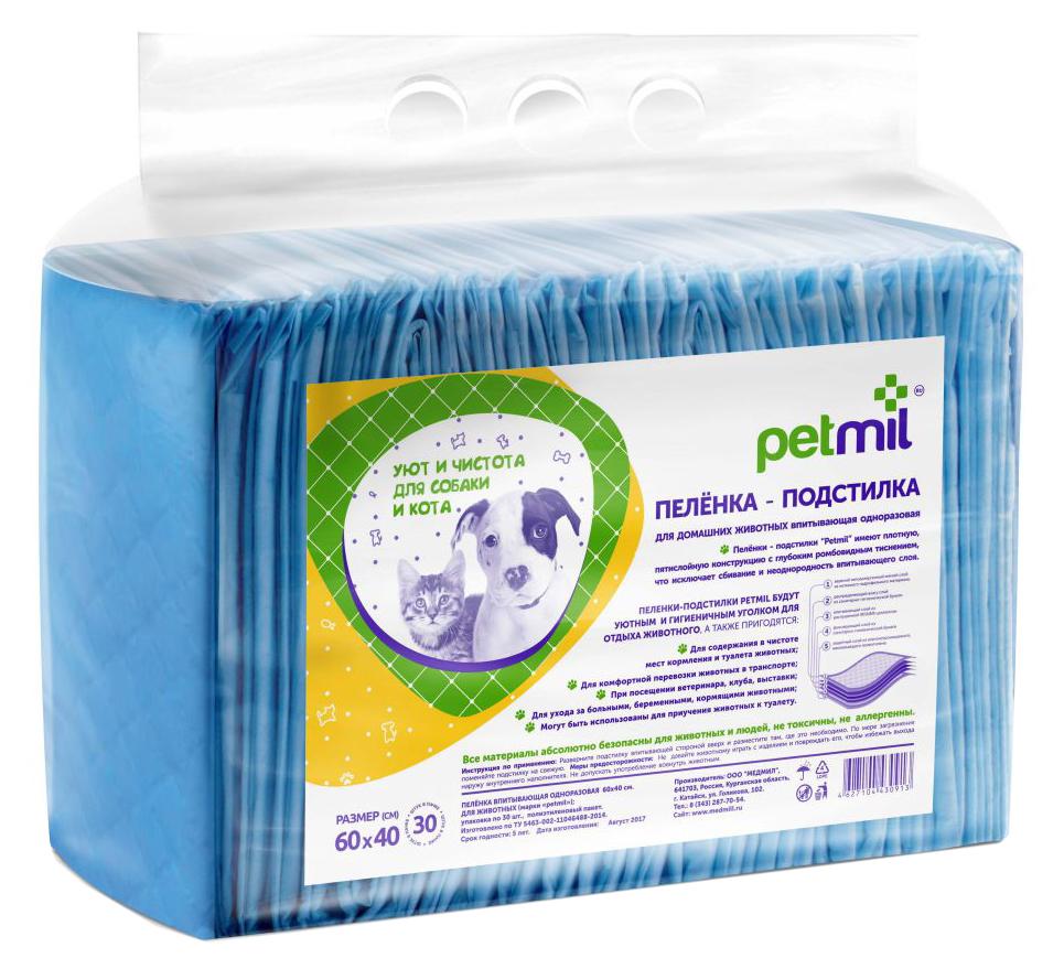 Пеленка впитывающая одноразовая Медмил №30, для животных, 60 х 40 см, 30 шт40 Ж1 П2 30 Г 120Впитывающие одноразовые пеленки для домашних животных имеют плотную пятислойную конструкцию с глубоким ромбовидным тиснением, что исключает сбивание и неоднородность впитывающего слоя. Пеленки пригодятся: для содержания в чистоте мест кормления и туалета животных; для комфортной перевозки животных в транспорте; для посещения ветеринаров, клубов, выставок; для ухода за больными, беременными, кормящими животными; могут быть использованы для приучения животных к туалету.