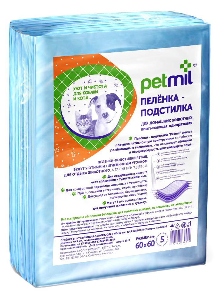 Пеленка впитывающая одноразовая Медмил № 5, для животных, 60 х 60 см mepsi пеленки одноразовые впитывающие 60 х 60 см 5 шт
