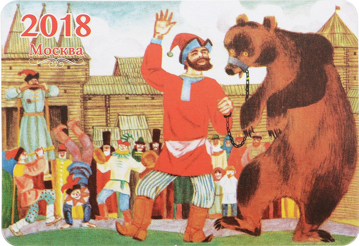 Карманный календарь 2018. Darinchi календарь на 2014 год большой формат