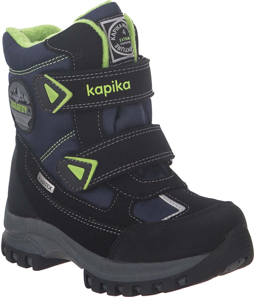 Ботинки для мальчика Kapika KapiTEX, цвет: черный, салатовый. 42206-2. Размер 30