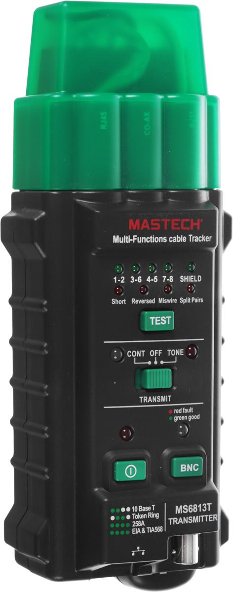 Тестер с генератором сигнала Mastech MS6813T13-1221Mastech MS6813T- это универсальный прибор с большим количеством функций. Предназначен для обнаружения скрытой проводки, как рабочей, так и поврежденной, экранированной и не экранированной витой пары, проверки коаксиального кабеля, тестирования телефонной линии и LAN кабеля, проверки целостности и конфигурации сети, выявления замкнутых и разомкнутых кабелей, выявления разрывов цепи и коротких замыканий. Прибор обладает выдающимся функционалом и будет полезен как профессиональным строителям и рабочим, так и любителям, за счет простого и понятного управления и отсутствия необходимости в настройки. Тестер состоит из нескольких элементов: двух приемников и передатчика. Передатчик предназначен для отправки сигнала, а приемник для того, чтобы этот сигнал уловить. Это необходимо для поиска и проверки поврежденных проводов, так как приемник может распознать только сигнал в проводке, и если по поврежденному кабелю уже не течет ток, то передатчик сгенерирует его искусственно. Для большего удобства приемник оборудован динамиком. У передатчика есть 2 зажима крокодилы, для подключения к проводу, разъемы коаксиального кабеля, LAN кабеля, а так же телефонный разъем для проверки телефонной линии. Если провод, который вы собираетесь проверить, находится под напряжением, то к нему нельзя подключать передатчик. В комплекте к прибору прилагается сумка для большего удобства транспортировки. Прибор изготовлен из высококачественных материалов и имеет эргономичный дизайн. Калибровка и тестирование прибора произведено под контролем компании REXANT INTERNATIONAL.Характеристики:Функция распознания целостности кабельной проводки.Функция отслеживания трассы прокладки кабеля.Функция тестирования коаксиальных кабелей.Функция тестирования неэкранированных и экранированных витых пар.Функция тестирования LAN кабеля.Функция обнаружения места разрыва кабеля.Функция тестирования замкнутых и разомкнутых кабелей.Функция распознания состояния телефонной ли