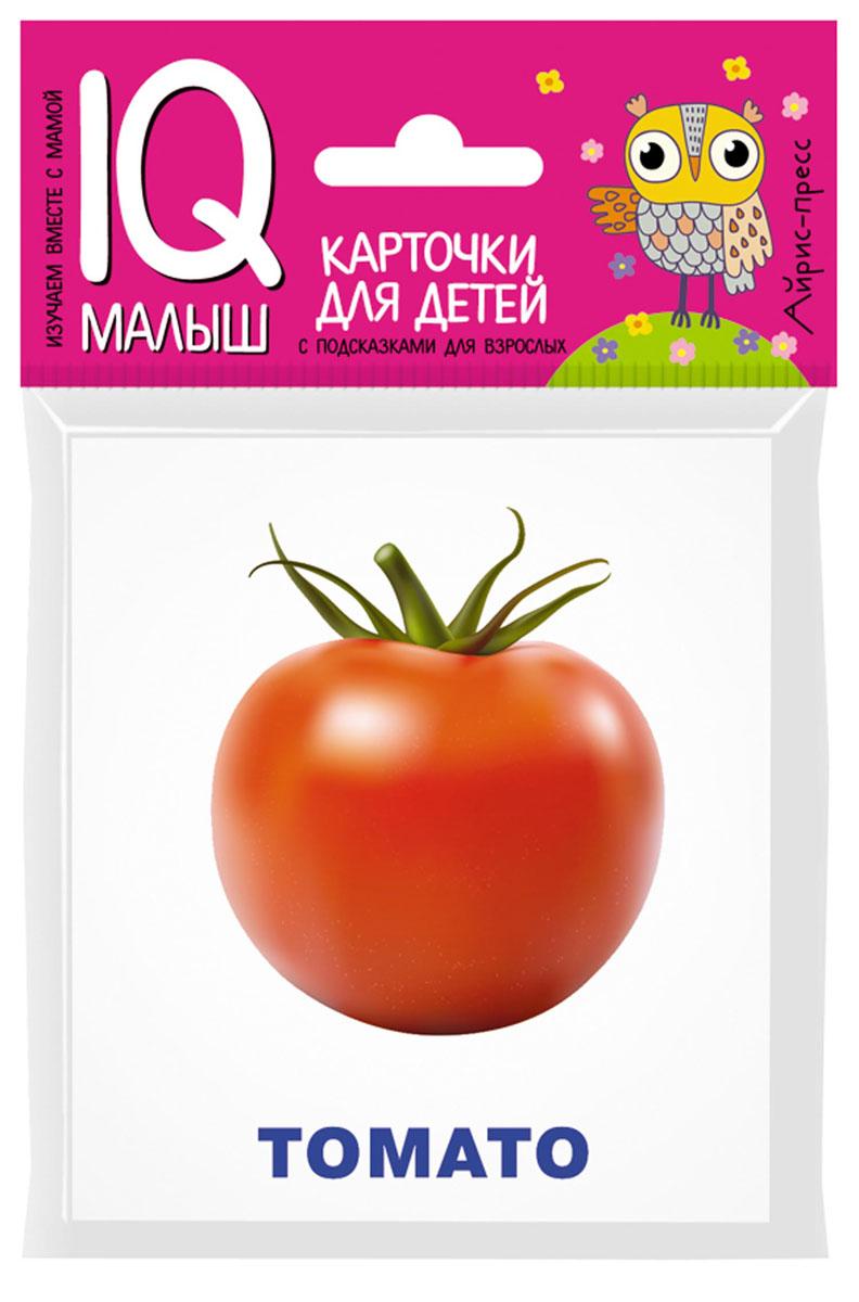 Айрис-пресс Обучающие карточки English Овощи книга с движущимися картинками