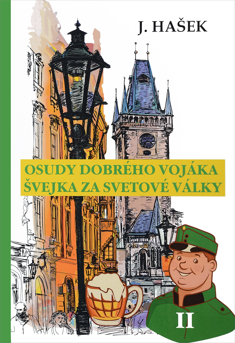 J. Hasek Osudy dobreho vojaka Svejka za svetove valky 2 гашек я похождения бравого солдата швейка рассказы