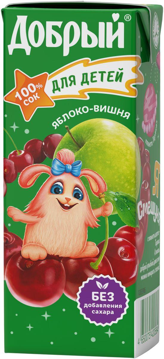 Добрый сок, яблоко-вишня, 0,2 л добрый яблочный сок 2 л