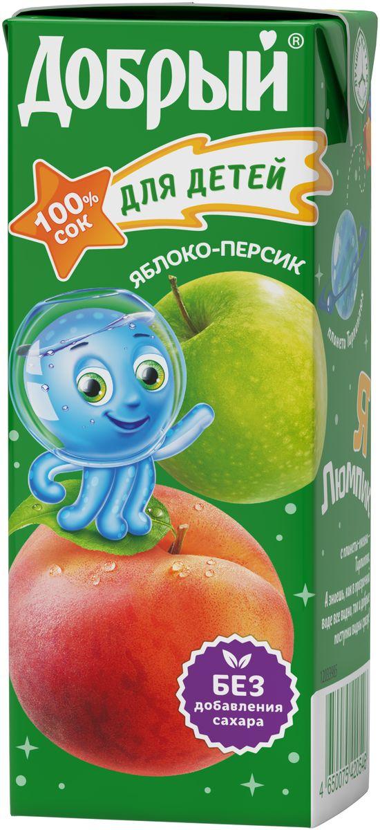 Добрый сок, яблоко-персик, 0,2 л добрый яблочный сок 2 л