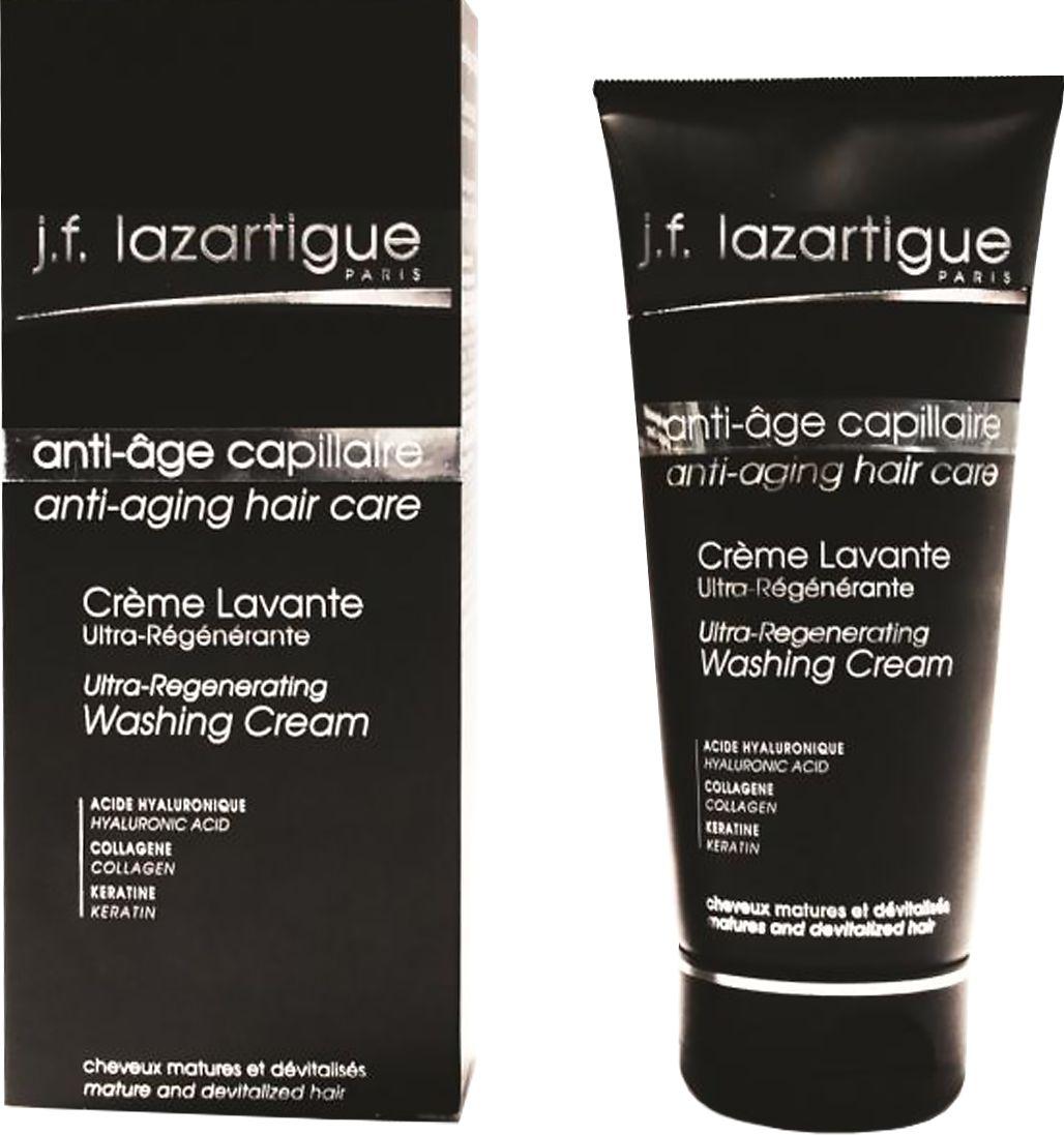 J.F.Lazartigue Крем-шампунь Ультра-регенерирующий, 200 мл гиалуроновая кислота для волос dnc гиалуроновая кислота для волос