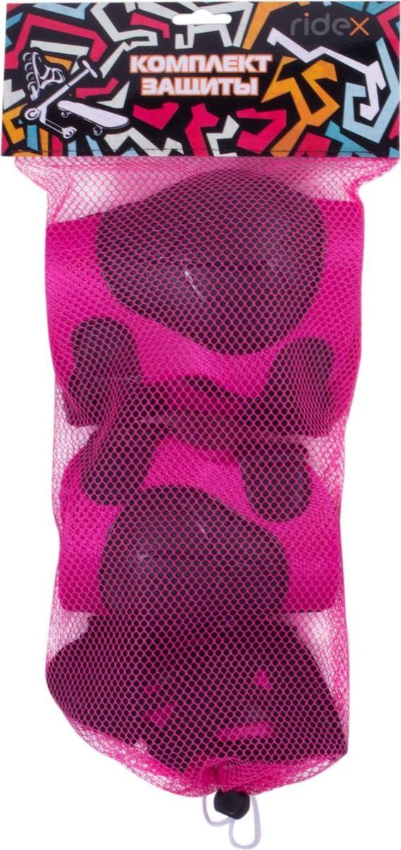 """В комплект защитной экипировки Ridex """"Armor"""" входят: наколенники и налокотники - закрывают и предохраняют от ударов локти и колени - места вечных ссадин у детей. Специальная защита для запястий защищает кисть от ударов и предохраняет от вывихов. Вывихи, ушибы и переломы запястий - вообще самые частые травмы при катании на роликах, вне зависимости от стиля катания, опытности и других факторов. Крепкая пластиковая накладка для защиты суставов. Фиксируются при помощи удобных велькро липучек."""