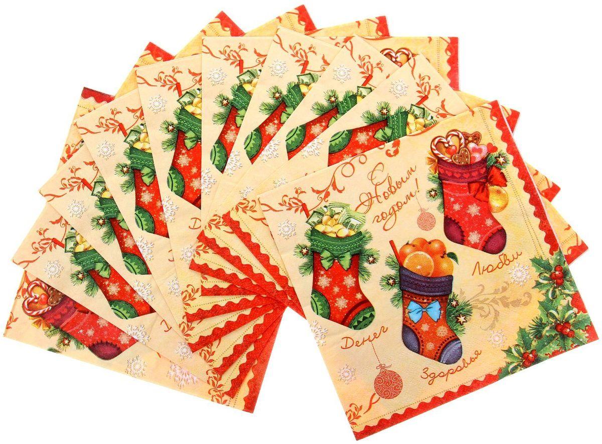 Салфетка для декупажа Арт Узор Носочки с подарками, 33 х 33 см. 11307451130745Салфетка для декупажа Арт Узор Носочки с подарками, выполненная из бумаги, - это изделие поистине красивое и необычное. Оно легко клеится к основе и сохраняетпри этом насыщенность цветов и четкость линий. С помощью такого сырья вы быстро, просто и невероятно стильнооформите любой предмет интерьера, сувенир или подарок.