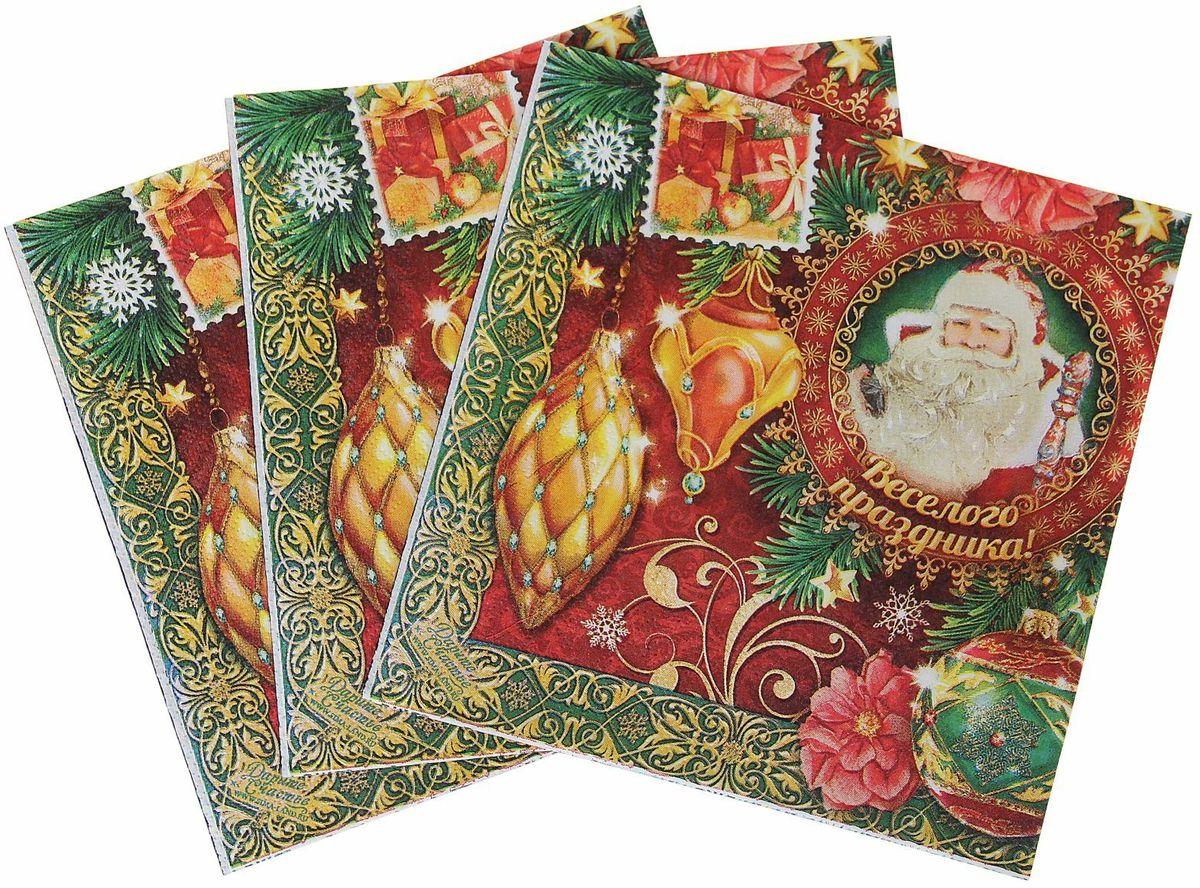 Салфетка для декупажа Арт Узор Дед Мороз, 33 х 33 см. 11338941133894Салфетка для декупажа Арт Узор Дед Мороз, выполненная из бумаги, поможет создать оригинальное украшение.Салфетки для декупажа - это изделия поистине красивые и необычные. Они легко клеятся к основе и сохраняютпри этом насыщенность цветов и четкость линий. С помощью такого сырья вы быстро, просто и невероятно стильнооформите любой предмет интерьера, сувенир или подарок.
