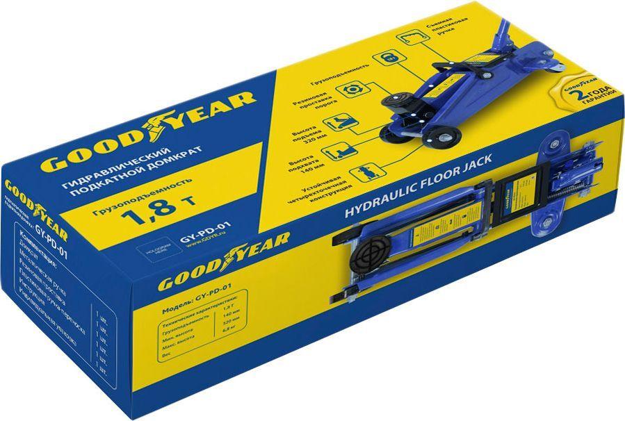 Гидравлический подкатной домкрат Goodyear GY-PD-01, с резиновой проставкой порога, 1,8 т, 320 ммGY000901Удобный подкатной домкрат Goodyear GY-PD-01 предназначен для подъема всех типов легковых автомобилей. Незаменимый помощник в гараже. Необходим каждому автовладельцу при смене автоколеса. Домкрат оснащен системой легкого подъема рабочей части Easylift, которая позволяет быстро и без лишних усилий поднять автомобиль.Домкрат осуществляет плавный подъем и опускание груза на высотудо 320 мм. Удобная круглая резиновая опорная площадка позволяет не повредить порог автомобиля, а четырехточечная конструкция обеспечивает высокую устойчивость домкрата.Подходит для подъема груза весом до 1,8 тонн, что делает его универсальным и для всех легковых авто.Каждая упаковка защищена от подделок голограммой с уникальным номером. Только гидравлический домкрат с этим знаком, являются оригинальным лицензионным продуктомGoodyear с гарантированно высоким качеством.