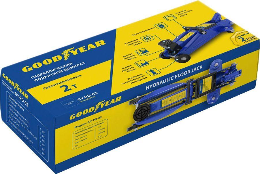 Гидравлический подкатной домкрат Goodyear GY-PD-02 2Т, с резиновой проставкой порога, 340 ммGY000903Удобный подкатной домкрат для подъема всех типов легковых автомобилей. Незаменимый помощник в гараже. Необходим каждому автовладельцу при смене автоколеса. Домкрат оснащен системой легкого подъема рабочей части «Easylift», которая позволяет быстро и без лишних усилий поднять автомобиль. ДомкратGY—PD-02 осуществляет плавный подъем и опускание груза на высотудо 340 мм. Удобная круглая резиновая опорная площадка позволяет не повредить порог автомобиля, а четырехточечная конструкция обеспечивает высокую устойчивость домкрата. Подходит для подъема груза весом до 2 тонны, что делает его универсальным и для всех легковых авто. Каждая упаковка защищена от подделок голограммой с уникальным номером. Только гидравлический домкрат с этим знаком, являются оригинальным лицензионным продуктомGoodyearс гарантированно высоким качеством.