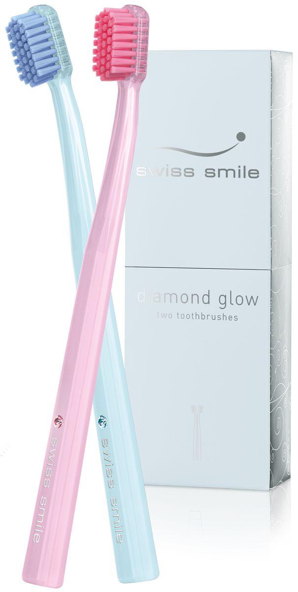 Swiss Smile Набор ультрамягких зубных щеток Diamond Glow, цвет: розовый кварц, голубой лед, 2 шт976398-0202 мягкие зубные щётки (цвет: розовый кварц и голубой лед), с инструкцией, оригинальная упаковка.