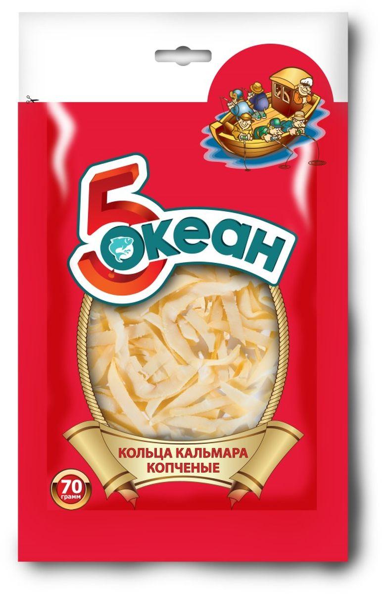 5 Океан кольца кальмара копченые, 70 г кольца