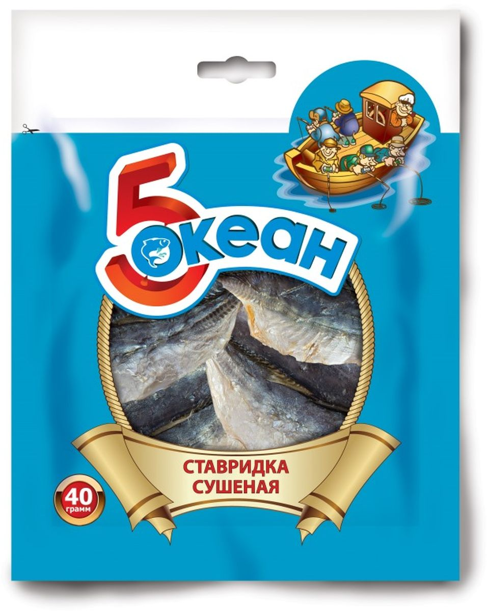 5 Океан ставридка, 40 г00-00000643Ставридка является популярной излюбленной закуской к пенным слабоалкогольным напиткам благодаря своему приятному солоноватому вкусу. Отличная закуска на пикниках и компанейских посиделках, оттеняет горечь алкоголя.