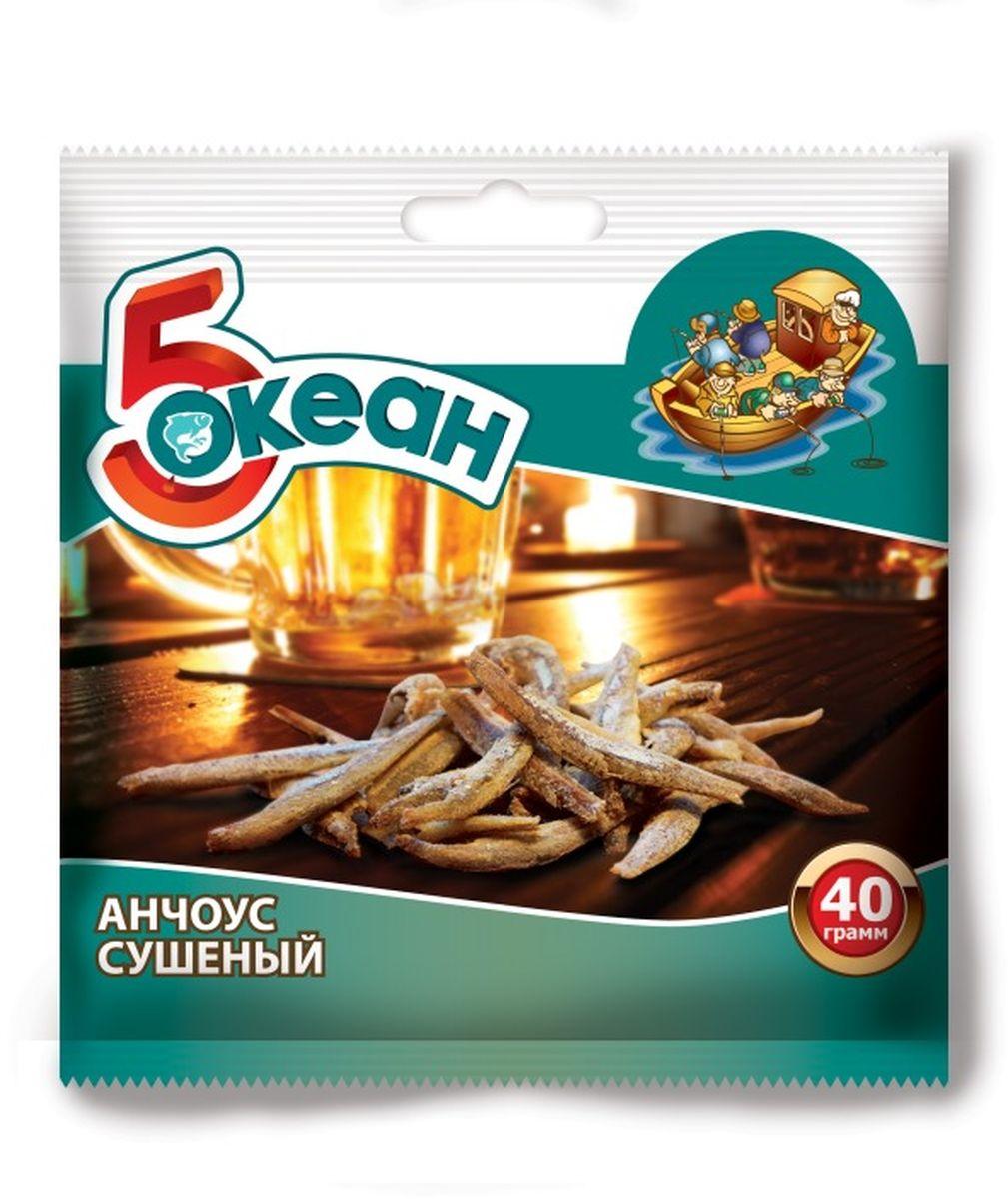 5 Океан анчоус, 40 г00-00000640Анчоус является популярной излюбленной закуской к пенным слабоалкогольным напиткам благодаря своему приятному солоноватому вкусу. Отличная закуска на пикниках и компанейских посиделках, оттеняет горечь алкоголя. Сырье обрабатывают при помощи высокотехнологичного оборудования, которое позволяет сохранять его полезные свойства.