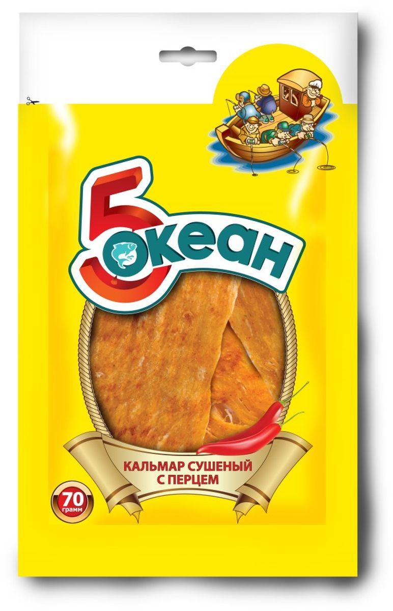 5 Океан кальмар с перцем, 70 г00-00000636Кальмар с перцем приготовлен по особой рецептуре, поэтому в продукте отлично сочетаются соленый и острый вкусы. Продукт создан, чтобы стать отличной закуской к пенному напитку, поэтому вы можете оценить сочетание в процессе употребления.Пищевая ценность на 100 г продукта: белок - 28,7, жир - 1,1, углеводы - 3.