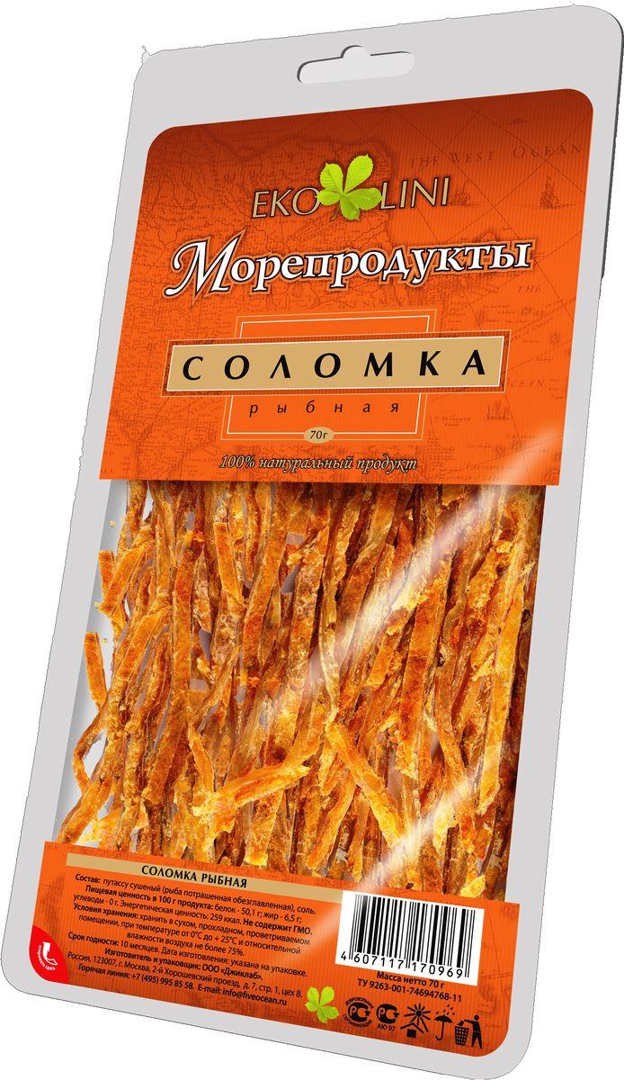 Ekolini рыбная соломка, 70 г00-00000620Соломка рыбная - это натуральный продукт. Соленая рыбка - любимое лакомство многих. Она отлично подойдет в качестве закуски. Соленый и немного пряный вкус морепродуктов. Удобная упаковка легко поместится в любой сумке, а соломки хватит для всей компании. Сушеная рыба не только вкусна, но и полезна. Это природный источник кальция и фосфора, витамина B и незаменимых аминокислот.