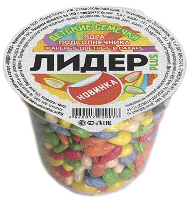 Лидер Секретов ядра подсолнечника жареные в цветной глазури фасованные, 100 г