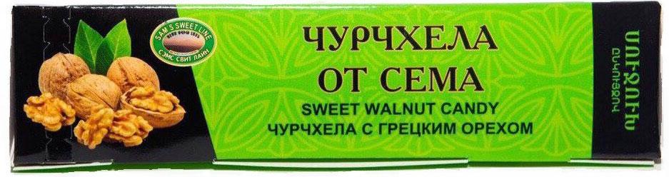 Sams Sweet Line чурчхела с грецким орехом, 80 г00-00000627Чурчхела - традиционный турецкий / армянский десерт с изысканным сочетанием фруктов и орехов. Продукт одержит витамины A1, В1, В2, Е и минеральные вещества. Богат питательными веществами. Полезен для профилактики сердечно-сосудистых заболеваний. Способствует укреплению иммунитета, хорошо сочетается с красным вином.
