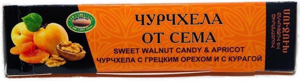 Sams Sweet Line чурчхела с грецким орехом и курагой, 80 г00-00000626Чурчхела - традиционный турецкий/Армянский десерт с изысканным сочетанием фруктов и орехов. Продукт одержит витамины A1, В1, В2, Е и минеральные вещества. Богат питательными веществами. Полезен для профилактики сердечно-сосудистых заболеваний. Способствует укреплению иммунитета, хорошо сочитается с красным вином.
