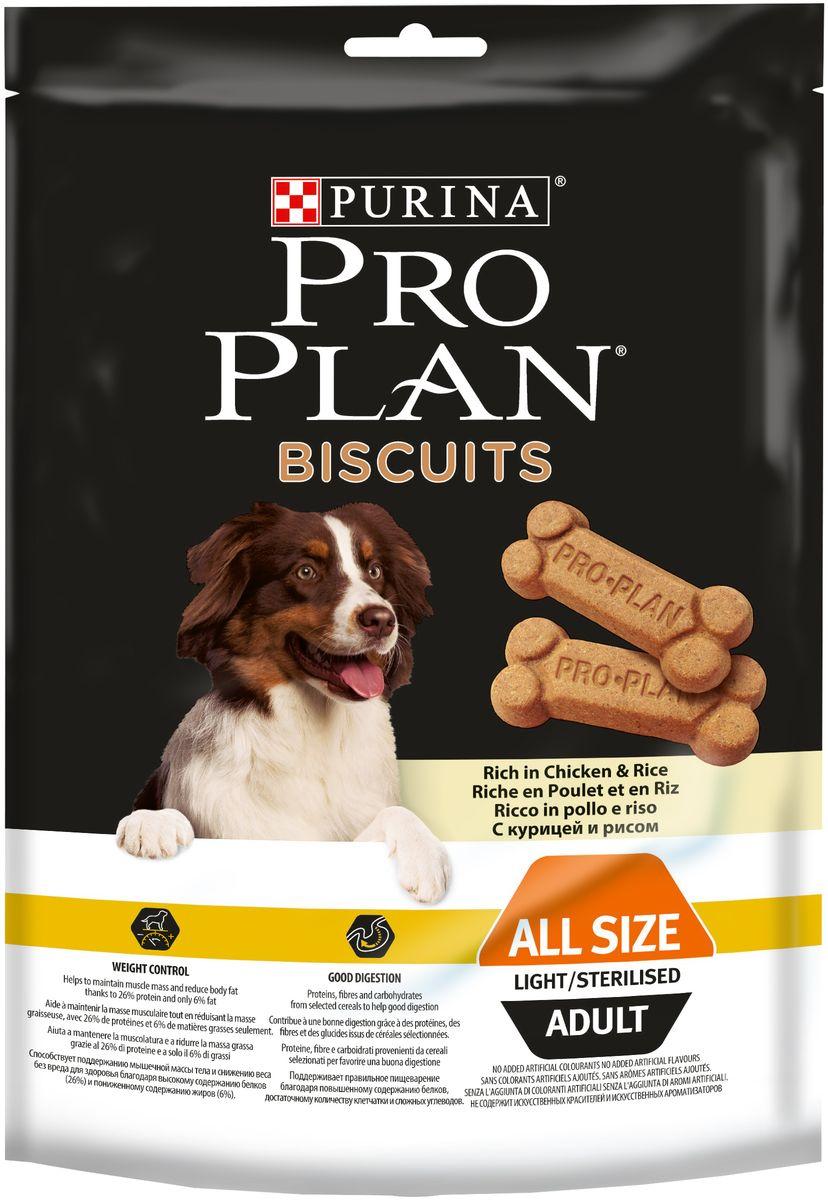 Лакомство Pro Plan Biscuits для стерилизованных собак, с курицей и рисом, 400 г сухой корм pro plan optiweight light sterilised adult all size с курицей для склонных к избыточному весу стерилизованных собак 14кг 12272558