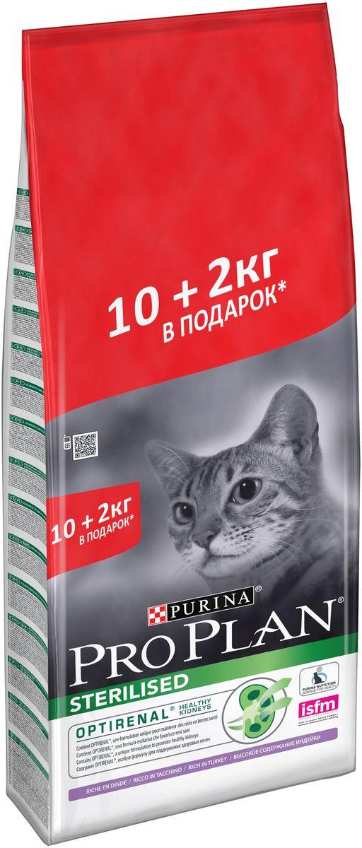 Сухой корм Pro Plan для стерилизованных кошек и кастрированных котов, с индейкой, 12 + 2 кг57815Сухой корм Purina Pro Plan для стерилизованных кошек и кастрированных котов, с индейкойРекомендации по кормлению, позволяющие поддерживать идеальную форму могут варьироваться в зависимости от возраста животного, его активности и условий окружающей среды. Следите за весом Вашей кошки и корректируйте количество даваемого корма. Следите, чтобы у Вашей кошки всегда была чистая, свежая питьевая вода. Для здоровья Вашей кошки регулярно консультируйтесь с ветеринарным врачомМЕ/кг: витамин A: 35 000; витамин D3: 1 100; витамин E: 900. мг/кг: витамин C: 160; железо: 60; йод: 1,9; медь: 12; марганец: 15; цинк: 145; селен: 0,12. С антиокислителями белок: 41% жир: 12% сырая зола: 7% сырая клетчатка: 4,5% омега-3 жирные кислоты: 0,5% омега-6 жирные кислоты: 2,4% Белок 41%Жир- Омега-6 жирные кислоты- Омега-3 жирные кислоты 12%2,4%0,5%Сырая зола 7,5%Сырая клетчатка 5%