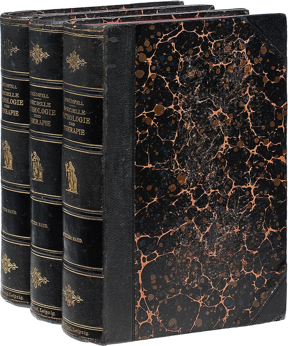 Lehrbuch der Speciellen Pathologie und Therapie der inneren Krankheiten (комплект из 3 книг) дутики der spur der spur de034amde817