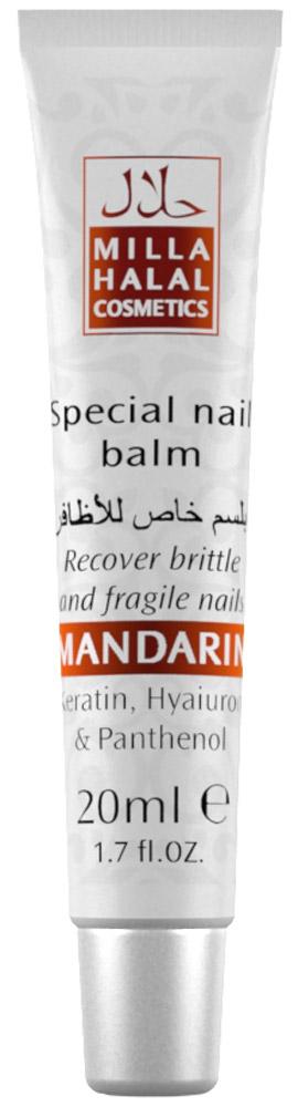 Milla Halal Cosmetics Mandarin Бальзам для ногтей, 20 мл увлажняющий крем для ног с маслами жожоба и календулы mandarin milla halal cosmetics