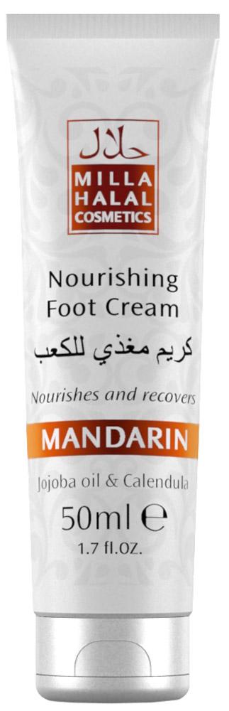Milla Halal Cosmetics Mandarin Питательный крем для ног, 50 мл10792Питательный крем для ног с маслами жожоба и календулы прекрасно охлаждает и расслабляет.