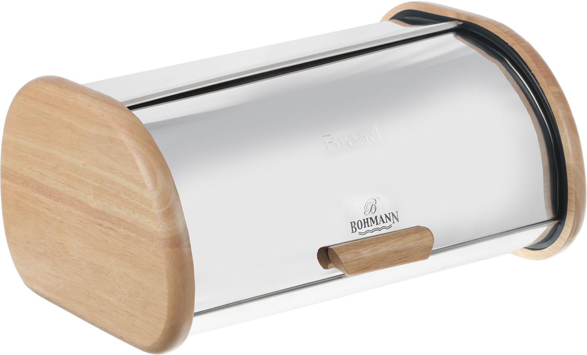 Хлебница Bohmann, 44,5 х 26,5 х 17,5 см. 7241BH7241BHХлебница Bohmann изготовлена из дерева и высококачественной нержавеющей стали c зеркальной полировкой. Компактная в использовании, хлебница не требует дополнительного места при открывании крышки. Крышка гладко скользит внутрь корпуса при открытии. Задняя стенка хлебницы оснащена отверстиями для циркуляции воздуха. Хлебница Bohmann позволит надолго сохранить свежесть, мягкость, аромат хлеба и других хлебобулочных изделий. Она отличается стильным классическим дизайном и впишется в любой кухонный интерьер.