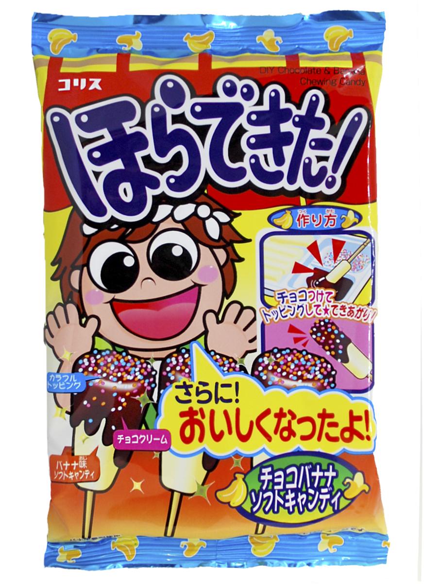 Coris Сделай Сам банан в шоколаде набор жевательных конфет, 36 г coris gum gum 5 ассорти жевательная резинка 38 г