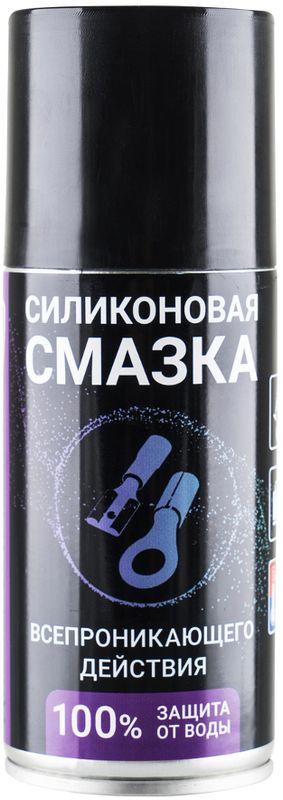 Смазка силиконовая ВМПАвто Silicot Spray, диэлектрическая, 150 млАС.060031Cиликоновая смазка-спрей диэлектрическая ВМПАвто Silicot Spray позволяет не искать место в механизме, которое нуждается в смазке - достаточно просто распылить Silicot Spray внутрь устройства. Туман из микрокапель силикона равномерно распределится по всем подвижным частям механизма. Температурный диапазон: -50°C до +200°C; 100% защита от воды.