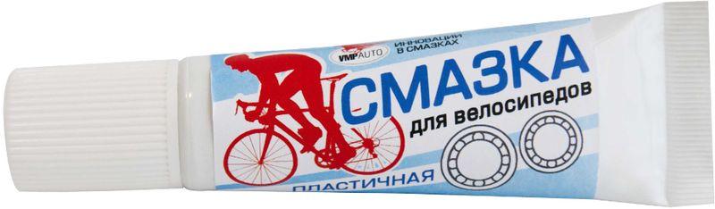 Смазка пластичная ВМПАвто, для подшипников велосипедов, 30 г высокотемпературная смазка для подшипников купить