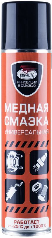 Смазка медная ВМПАвто, 400 мл высокотемпературная смазка для подшипников купить