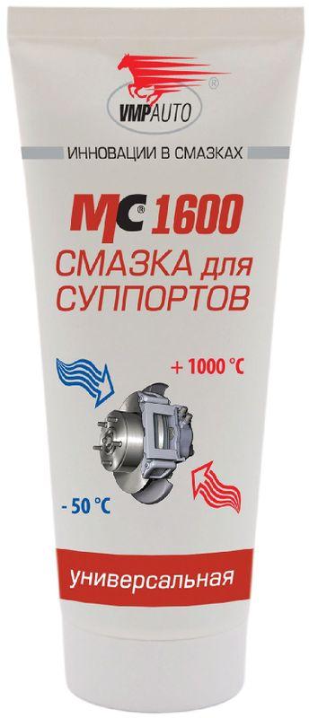 Смазка ВМПАвто, для суппортов, 50 г1502Высокотемпературная смазка ВМПАвто изготовлена для тормозных систем автомобилей. Обеспечивает подвижность деталей суппорта, равномерный износ колодок, сокращает тормозной путь.Свойства:-Широкий диапазон температур: от -50°С до +1000°С.-Антикоррозионные свойства.-Защита деталей тормозной системы от пригорания.-Защита резиновых деталей суппорта от деформации.-Устойчивость к вымыванию водой.-Защита от воздействия соли и грязи.-Не взаимодействует с тормозными жидкостями класса DOT 3, DOT 4, DOT 5.1.
